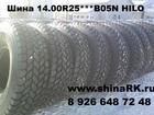 Свежее изображение Шины Шины для кранов - 16, 00R25, 17, 5R25, 14, 00R25, 14, 00R24 - HILO 42467838 в Томске