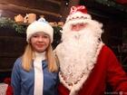 Смотреть фотографию Организация праздников Новый год, НОВОГОДНИЕ КОРПОРАТИВЫ,ПРАЗДНИКИ 44778733 в Барнауле