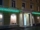 Увидеть фото  Изготовление наружной рекламы 45376493 в Барнауле