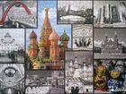 Пазлы (1000) Москва