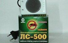 ультразвуковой прибор против тараканов Тайфун ЛС-500