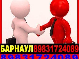Смотреть фото Грузчики Профессиональные грузчики, Работаем без выходных 33698027 в Барнауле