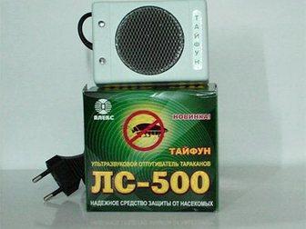 Увидеть foto Кухонные приборы ультразвуковой прибор против тараканов Тайфун ЛС-500 33748608 в Барнауле