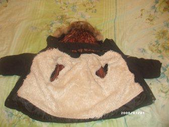 Увидеть фото Детская одежда ПРОДАЮ 33775053 в Барнауле