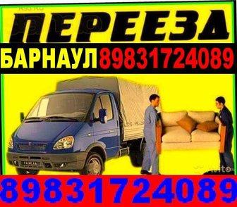 Фото в Услуги компаний и частных лиц Грузчики Грузчики работают от 150 руб. /час, грузовики в Барнауле 100