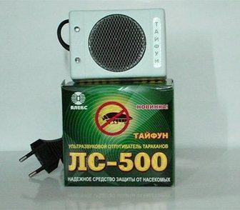 Изображение в Бытовая техника и электроника Кухонные приборы Суть данного прибора заключается в излучении в Барнауле 0