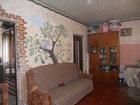 Скачать бесплатно фото Дома продам кирпичный дом в пос, Октябрьский 64276221 в Белгороде