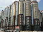 Скачать бесплатно foto  Сдается торговое помещение 439,0 кв, м, , 1 этаж, центр города 68071936 в Белгороде