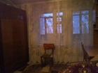 Увидеть фото Аренда жилья сдам комнату в 2-комнатной квартире по лул, Князя Трубецкого 68606798 в Белгороде