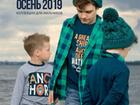 Увидеть фотографию Детская одежда Одежда Pelican - детская и женская одежда 71749441 в Белгороде