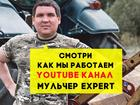 Скачать фотографию  Услуги и аренда мульчера, дробилки веток 81199218 в Севастополь