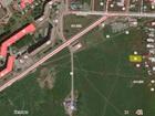 Фотография в Недвижимость Земельные участки Участок в собственности, ровный, без деревьев, в Белово 800000