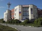 Скачать изображение Коммерческая недвижимость Срочно Сдам Помещения для размещения офиса Белово 66455068 в Белово