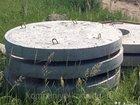 Продам крышку и дно для бетонных колец