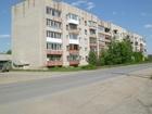 В Белозерске