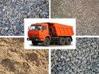 Щебень, земля, песок, глина, вывоз мусора снега