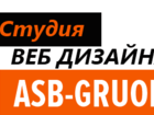 ���������� �   ��� ������ ASB-Group ���������� ���� ������ � ���������� 4�000