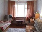 Предлагается к покупке комната по улице Челюскинцев 75 О КОМ