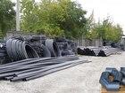 Увидеть foto Разное Закупаем на постоянной основе обрезки труб ПНД, 38591807 в Бийске
