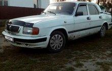 ГАЗ 3110 Волга 2.3МТ, 2001, 141981км