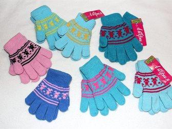 Скачать изображение Детская одежда Перчатки малодетские (1-5) в ассортименте 33794943 в Бийске