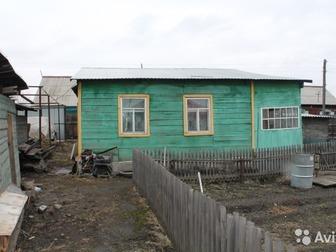 2 комнаты, кухня,  Баня, надворные постройки, огород 4 сотки, водяное отопление,  Земля и дом в собственности, расположение за магазином Лента, торг при осмотре, в Бийске