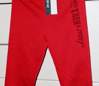 Изображение в Для детей Детская одежда Штаны для мальчика, плотная резинка, манжеты в Бийске 350