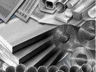Изображение в Металлопрокат (прайсы и цены) Разное Любой металлопрокат в ассортименте: Трубы в Биробиджане 0