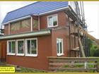 Просмотреть фотографию  Ремонтные и отделочные работы зданий и помещений 38174423 в Биробиджане
