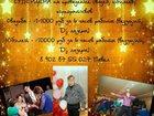 Уникальное фото Организация праздников Тамада, ведущий, диджей, лазеры СУПЕРЦЕНА - Белоярский 34262227 в Белоярском