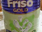 Смесь молочная Friso Gold 2 от 6 мес