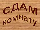 Уникальное изображение  СДАМ КОМНАТУ и СЕКЦИЮ 37384712 в Братске