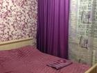 Новое фотографию Аренда жилья Сдается 2 кв по адресу Декабрьских Событий, 90 54049379 в Иркутске