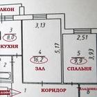 Продам 2к кв нов план Пушкина21 Гидростроитель