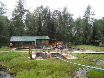 Уникальное фото  север Байкала бюджетный тур 32685016 в Братске