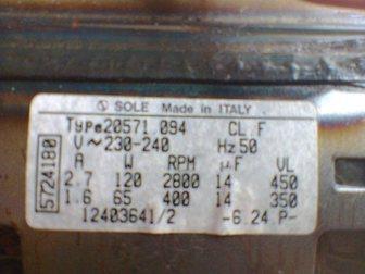 Скачать изображение Аудиотехника электродвигатель Италия 32845001 в Братске