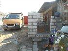 Фотография в Резюме и Вакансии Резюме Предлагаю услугу грузоперевозки по Брянску в Брянске 0