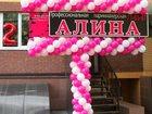 Скачать бесплатно фотографию Организация праздников Гирлянда из воздушных шаров 32482565 в Брянске