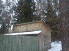 Увидеть foto Строительство домов баня из осины 32490791 в Брянске
