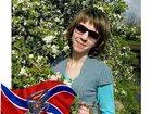 Скачать бесплатно фотографию Отдам даром - приму в дар Семья из Донбасса примет в дар 32663115 в Брянске