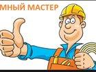 Увидеть foto  Электрик для вашего дома, дачи офиса, 32875938 в Брянске