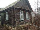 Увидеть foto Продажа домов Продам дом 41кв, м на участке 6 сот 34086296 в Брянске