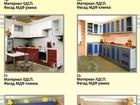 Уникальное изображение  Кухни, прихожие, гостиная мебель от производителя, 34553850 в Брянске