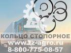 Уникальное фото  Шайба стопорная Din 6799 35788508 в Брянске