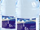 Уникальное фотографию  Доставка питьевой бутилированной воды в офис и на дом 19 и 6 литров 61888988 в Санкт-Петербурге