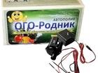 Увидеть фотографию  Автополив с датчиком влажности почвы для теплиц с капельным орошением 63641505 в Брянске