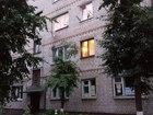 Просмотреть фото Квартиры продам комнату ул, Ново-Советская 63656426 в Брянске