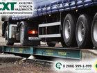 Уникальное фотографию  Автомобильные весы для статического взвешивания 73469096 в Брянске