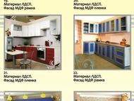 Кухни, прихожие, гостиная мебель от производителя Кухни, прихожие, гостиная мебе