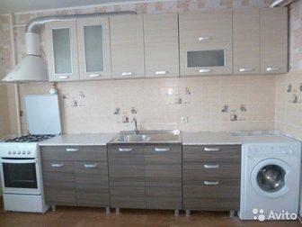 Уникальное фотографию Аренда жилья сдам 3 комн. квартиру ул. бежицкая 32358701 в Брянске